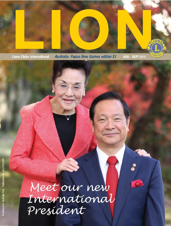 Cover-Image-The-Lion-August-2015